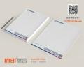 杭州服装画册印刷设计制作找尚印