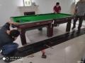 北京臺球桌維修拆裝搬家快速上門
