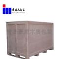 青島木箱托盤包裝有限公司專業定做出口免熏蒸木包裝箱