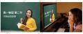 微課報價、多媒體教學設備行業