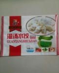 貴陽冷凍食品包裝袋信譽保證的廠家