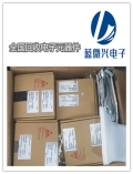 深圳坪山統貨IC芯片收購公司