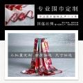 定制加工濟南地域圖案文化伴手禮品真絲素縐緞絲巾