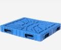 寧波浩騰塑業科技有限公司1111川字塑料托盤