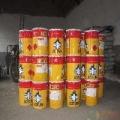 宿州回收過期油漆