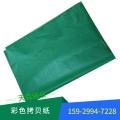 现货供应14克绿色雪梨纸礼盒填充纸纸张柔软可定制规格
