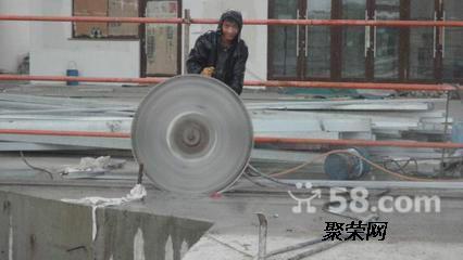 南京剪力切割专业钢筋混凝土大梁柱子切割.拆除公司