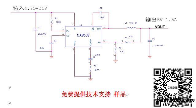 电路 电路图 电子 原理图 638_352