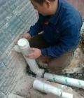 太原廚衛下水管漏水維修更換