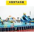 山東青島經營充氣移動水上樂園大象水滑梯趣味性強