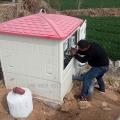 農業水價改革水電雙計量控制器 玻璃鋼井堡