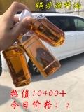 河南安陽出售鍋爐燒火油1萬熱值的貨緊缺盡早訂貨