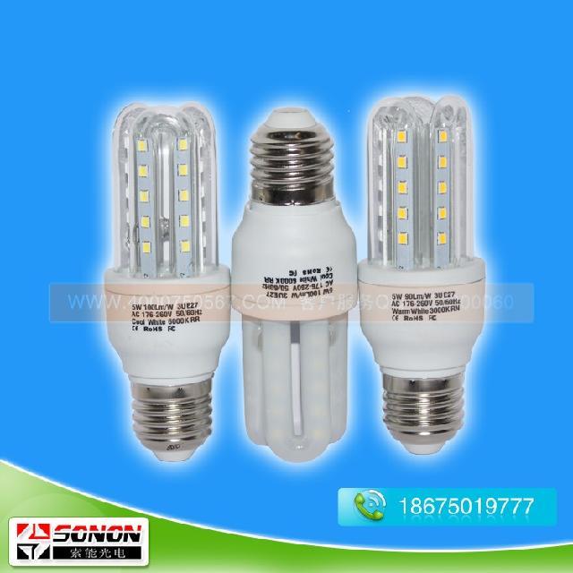 索能5w一体式led节能灯 电源内置