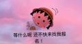 江西省一年制中專學歷證報考簡章及報考條件
