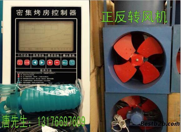 电工电气 工控系统 集成监控系统     湿球温度精度:0.1℃/0.