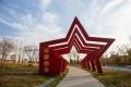 公園系列紅色黨建