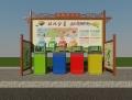 邯鄲新款農村垃圾分類亭方案 分類垃圾亭尺寸及規格