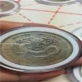 嘉定區銀元回收合理價求購