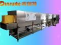 医疗废物处置中心专用黄色周转箱清洗机