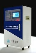 vocs排放在線監測系統