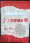 卓泰塑料包装调味料包装袋A调味料包装袋定制