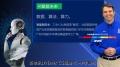 CG超清字幕機 實時4K多核