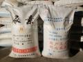 河北顆粒尿素批發氮肥工業級尿素廊坊尿素供應商