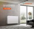 丹美云碳晶壁畫電暖器