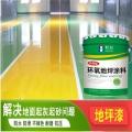 兗州防腐漆材料生產銷售施工