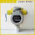 加油站油氣檢測探測器油氣可燃氣體報警器