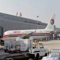 上海浦東機場報關行