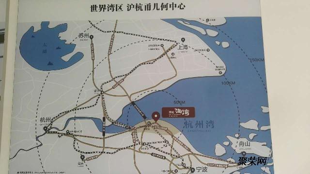 宁波 杭州湾绿地海湾售楼处美女居然给客户.