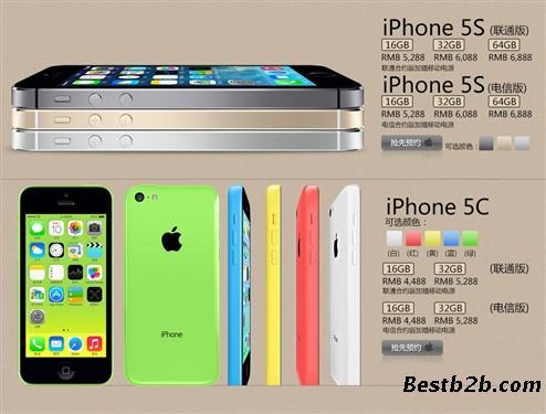 苹果6郑州换屏价格 苹果6摔坏碎屏 苹果手机进水维修