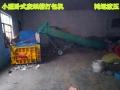 家用廢品站臥式打包機 臥式廢紙箱打包機廠家