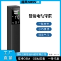 握風AP1-P小型便攜式靜音數顯智能充氣泵