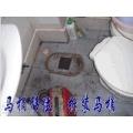 學府街馬桶水箱內漏水流水水件配件更換拆卸安裝
