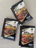 番茄沙司貼牌代工牛排調味醬料OEM