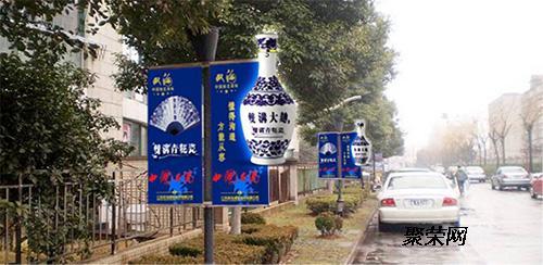 商务服务 广告 广告发布  一,社区灯杆旗 : 道旗材质:不锈钢镀锌钢管