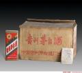 徐州求購2009年整箱茅臺酒