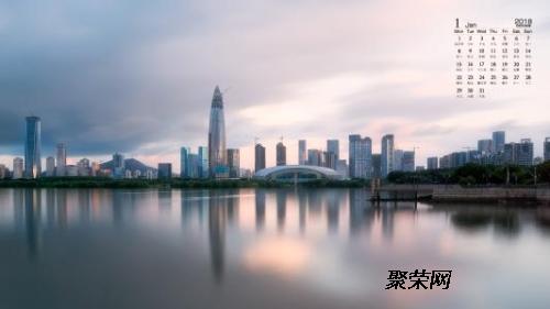在深圳设立慈善基金会需要满足什么条件 粤Z车牌办理条件