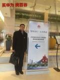 山东泰安华为虚拟化核心分销商、平台SP