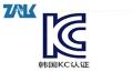 韓國KC認證需要注意的點