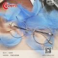 姜玉坤眼鏡 合金眼鏡架 眼鏡店招商加盟