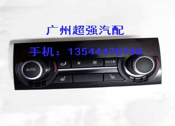 宝马空调操作面板 5系后座空调控制面板