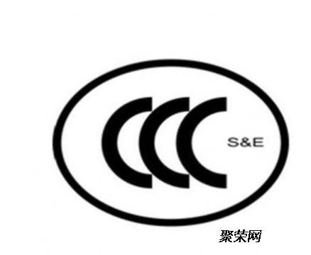 logo logo 标志 设计 矢量 矢量图 素材 图标 438_360