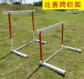 貴州室外田徑器材跨欄架使用方法
