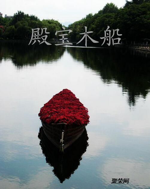 哪里有水上景观木船 养花花池船 欧式亮化装饰船厂家
