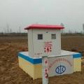 智能灌溉玻璃鋼配電箱 機井控制柜 射頻卡控制器