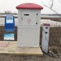 農業水價改革計量設備水電雙計控制器