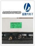 上海黃浦區進口存儲器收購公司